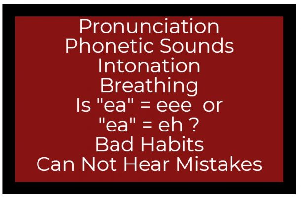 New P Pronunciation Complexity